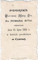 bl_roman_4